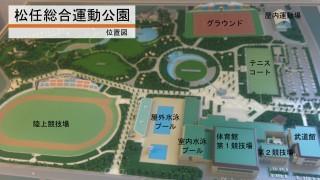 松任総合運動公園位置図